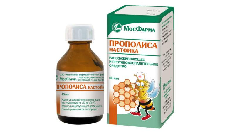 Настойка прополиса: лечебные свойства и противопоказания