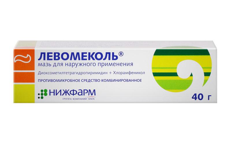 Лечение чирия в домашних условиях народными средствами