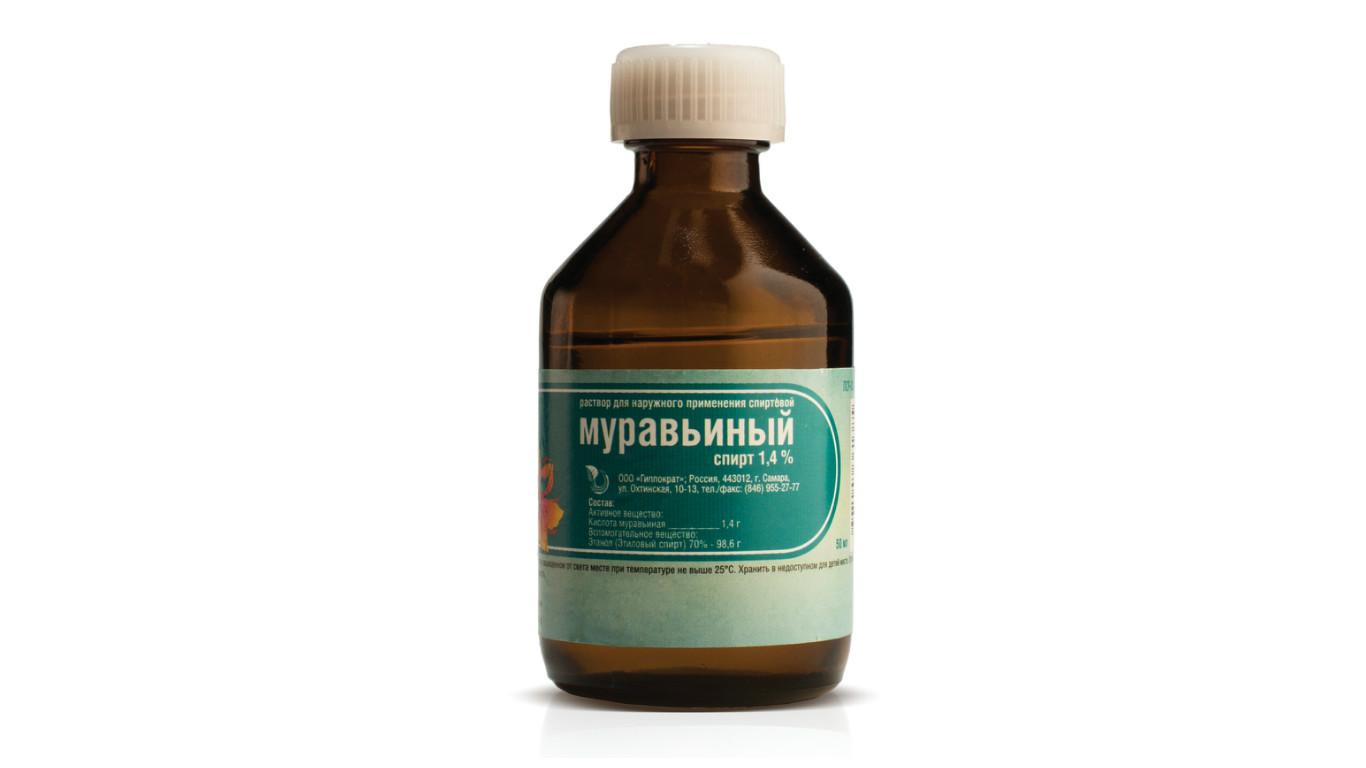 Как использовать муравьиный спирт при болях в суставах? Муравьиный спирт для чего применяется? Инструкция по применению от прыщей