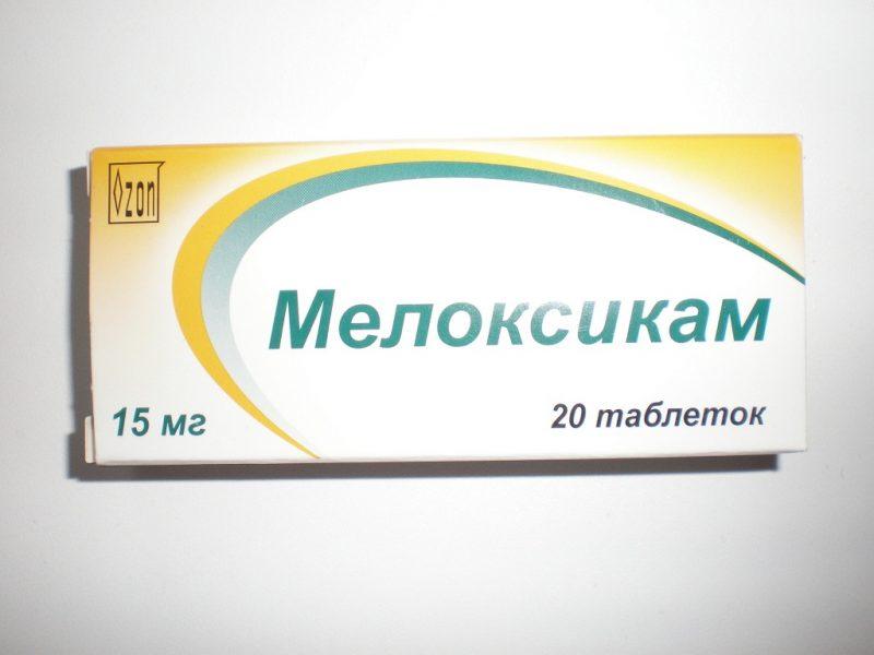 Изображение - Противовоспалительные препараты для суставов таблетки 0dbdf81aaa7db3e2b7c269c14bfabc2d35f8229c-800x600