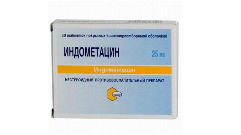 Изображение - Противовоспалительные препараты для суставов таблетки FotorCreated-61-800x450
