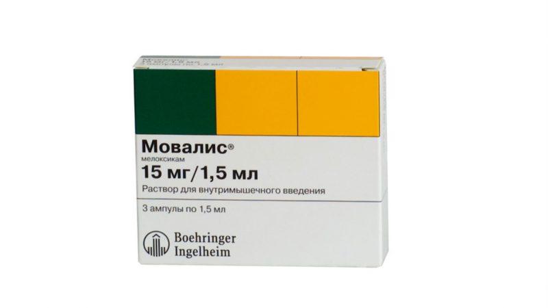 Изображение - Противовоспалительные препараты для суставов таблетки FotorCreated-62-800x450