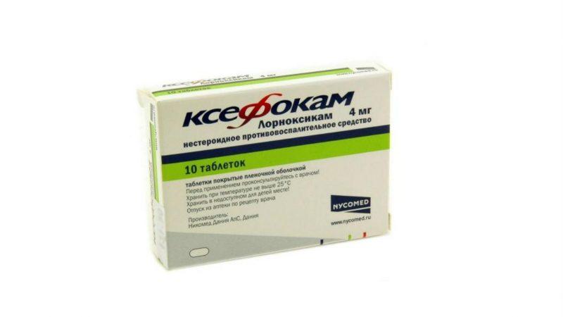Изображение - Противовоспалительные препараты для суставов таблетки FotorCreated-63-800x450