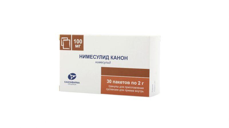 Изображение - Противовоспалительные препараты для суставов таблетки FotorCreated-64-800x450