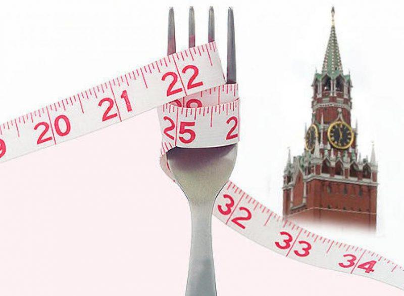 из чего должен состоять завтрак при похудении