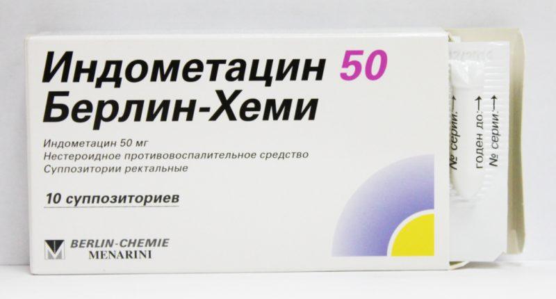 Жаропонижающие средства при высокой температуре у взрослых