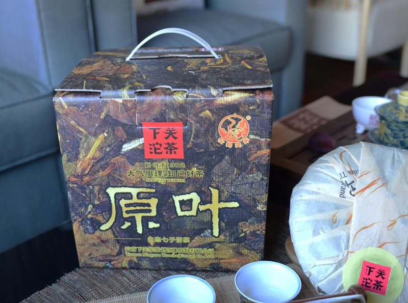 Чай Пуэр: что это? Полезные свойства и противопоказания, эффект от китайского земляного чая Пуэр