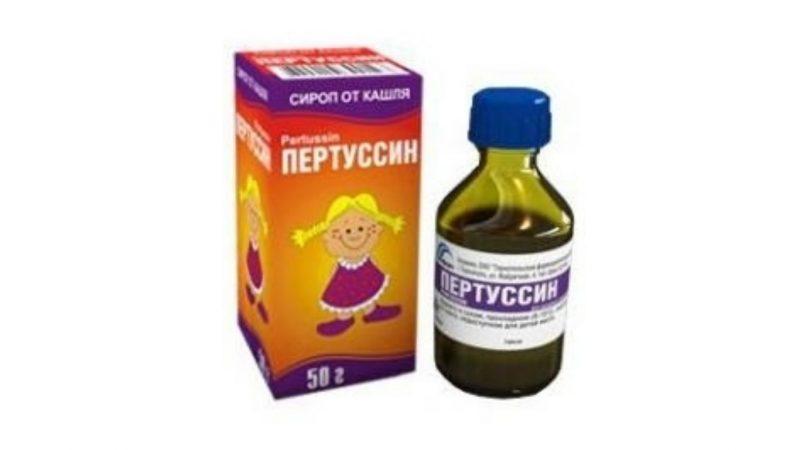 Пертуссин - сироп от кашля: инструкция по применению для детей и взрослых, состав сиропа