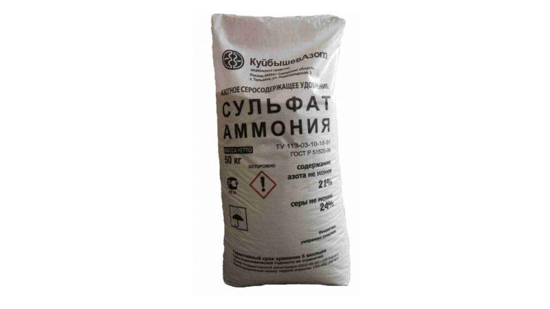 Правила применения сульфата аммония на даче состав удобрения свойства дозировки