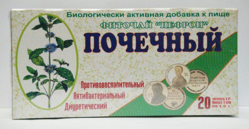Почечный чай – полезные свойства и противопоказания