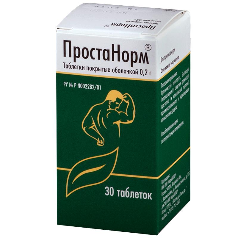 Лекарства от простатита на растительной основе пластыри для простатита