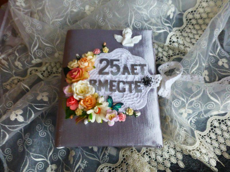 Открытки и картинки с серебряной свадьбой