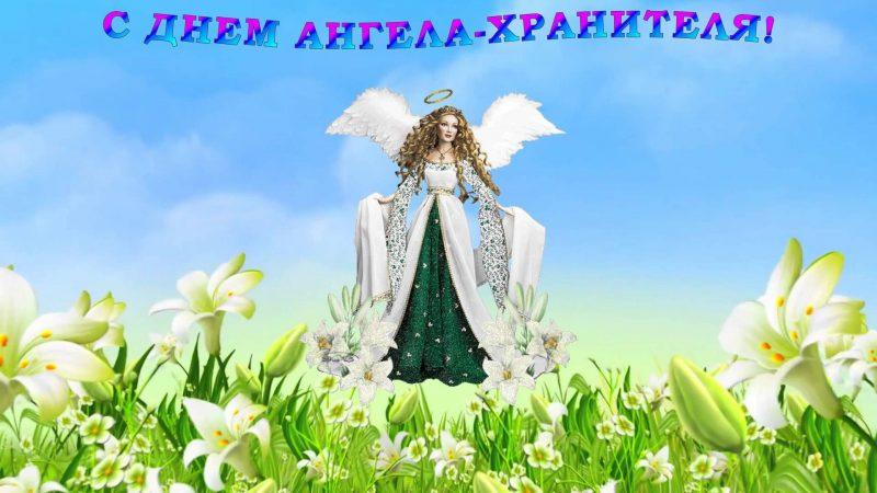 Изображение - Поздравления в прозе с днем ангела maxresdefault-1-100-800x450