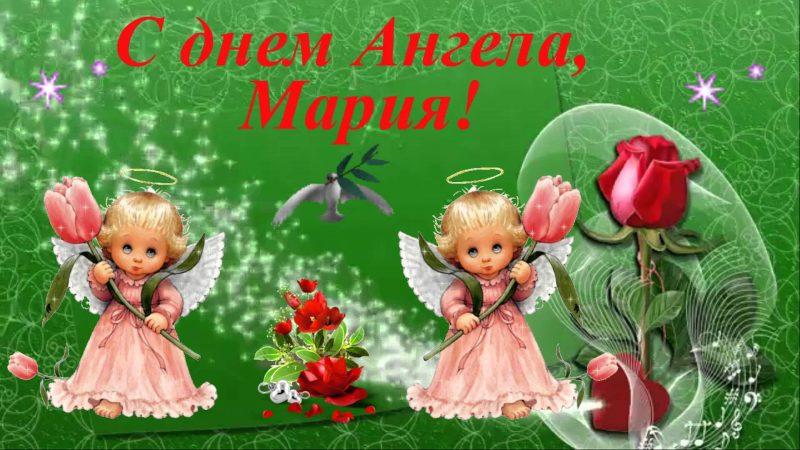 Изображение - Поздравления в прозе с днем ангела maxresdefault-430-800x450