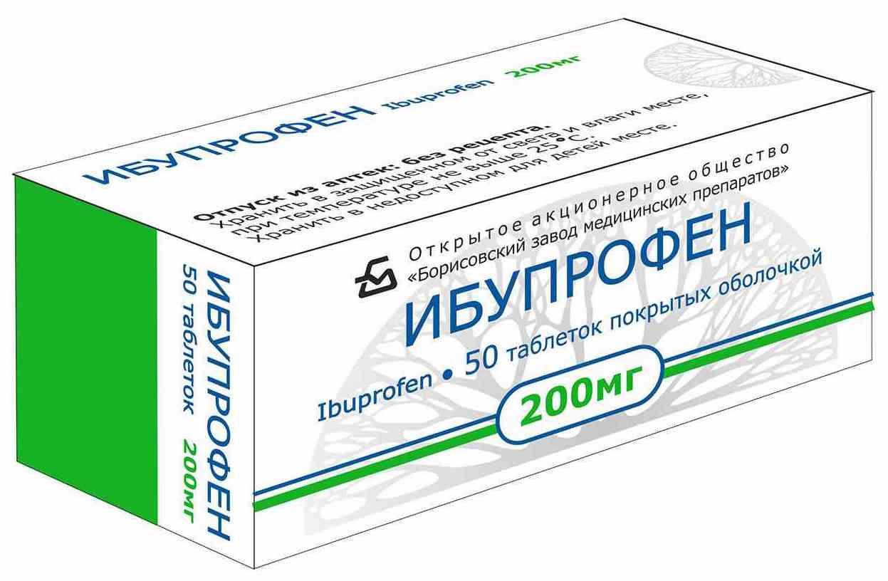 Что за таблетки ибупрофен