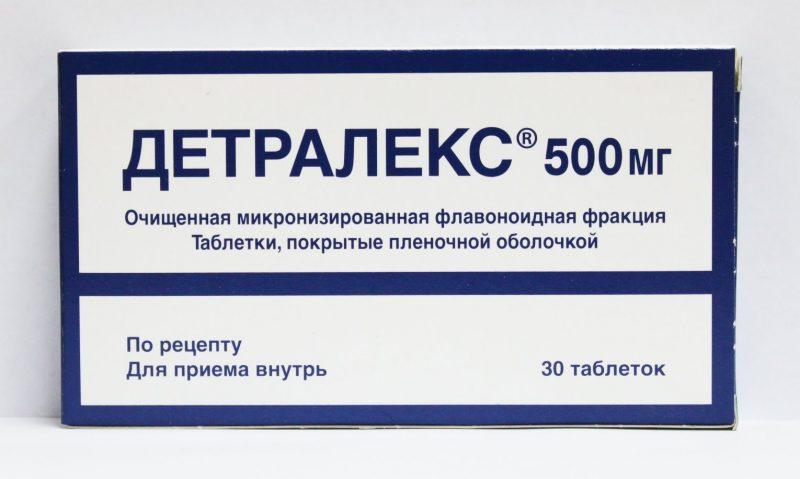 Аналоги препарата детралекс при варикозе отечественного производства