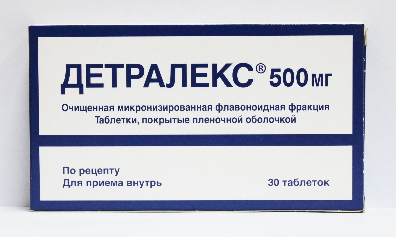 Аналоги Детралекса при варикозе – дешевые российские и зарубежные таблетки