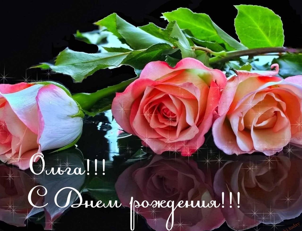Поздравления на новорожденной на татарском языке