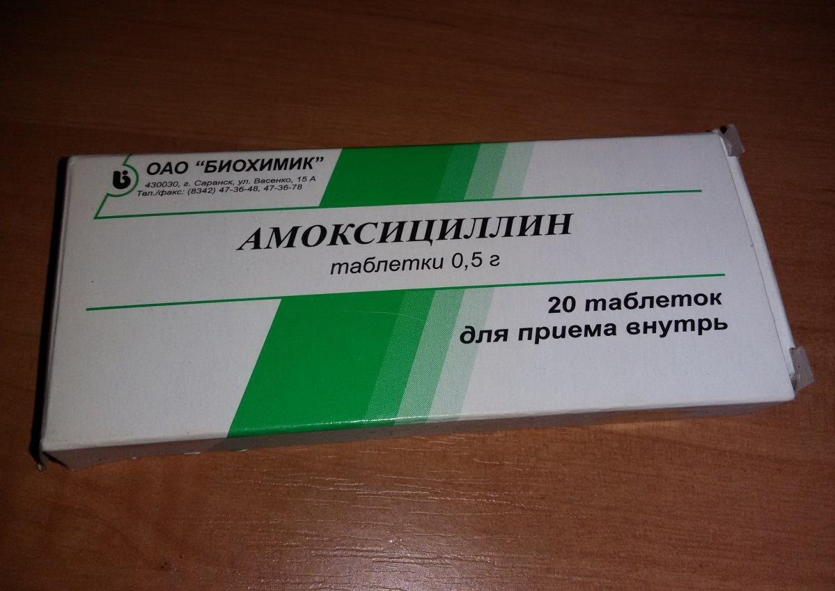 Таблетки амоксициллин: инструкция по применению для взрослых