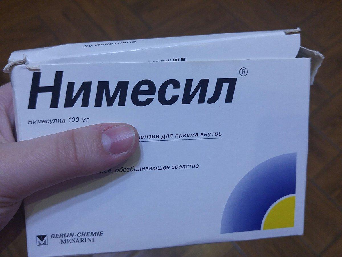 редуслим таблетки для похудения инструкция водителя