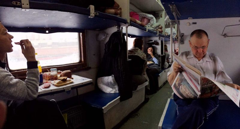 Сонник: садиться во сне в поезд и ехать || Сонник ехать на поезде
