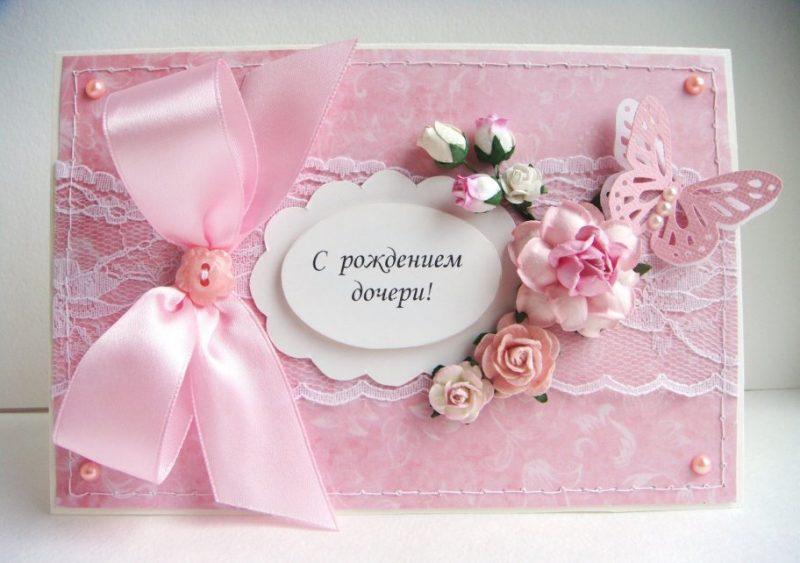 Изображение - Поздравления родителям с рождением дочери 1-33-800x563