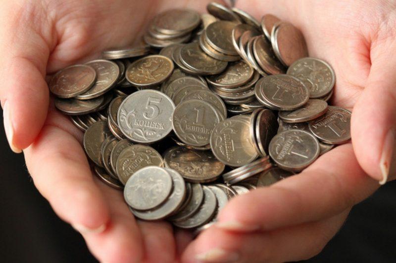 К чему снится мелочь — сонник про мелкие деньги