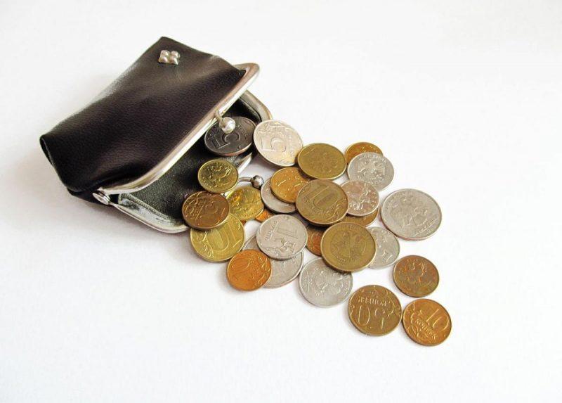 сонник деньги мелочь видеть