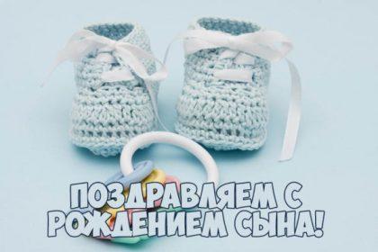Изображение - Поздравление родителям с днем рождения мальчика своими словами 2k-39-420x280
