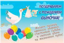 Изображение - Маме и папе поздравление с днем рождения 3k-41-207x138
