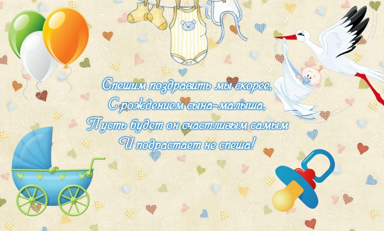 Стихи на картинке для новорожденных