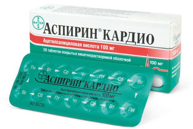 Кому надо принимать аспирин кардио