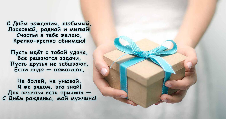 Подарок нам девичник своими руками