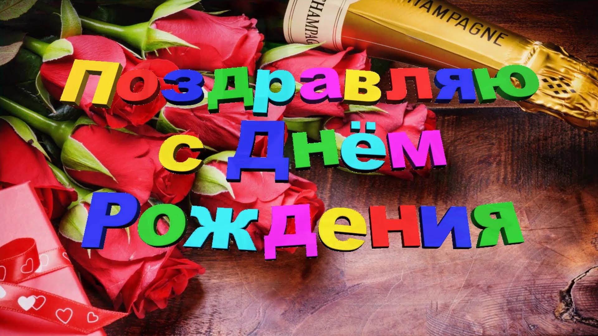 Друзья.благодарю вас за поздравления
