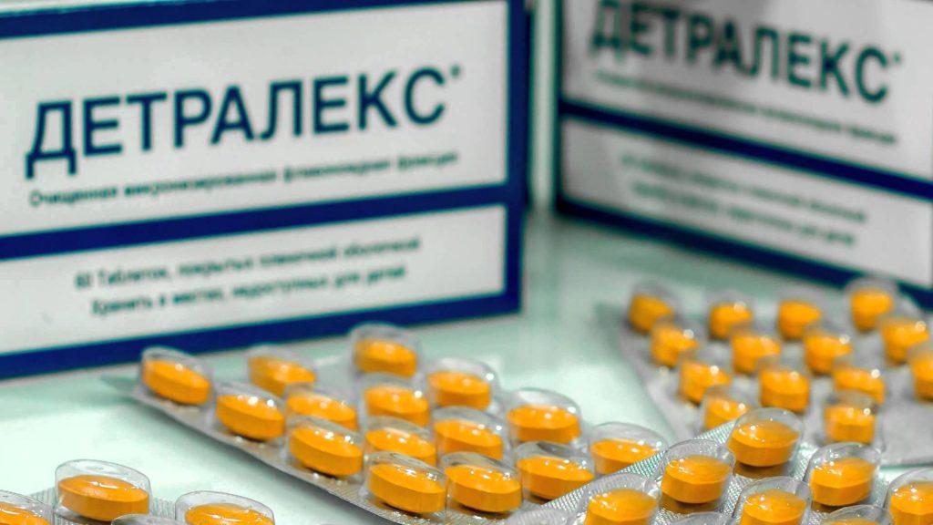 Препарат флебодия: как пить таблетки, сколько времени ...
