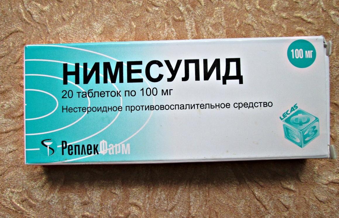 Нимесулид лекарство от чего