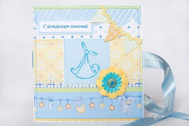 Изображение - Поздравление маме с рождением сына своими словами 1-52-800x533