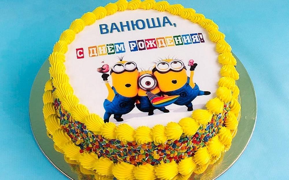 вафельная картинка на торт миньоны