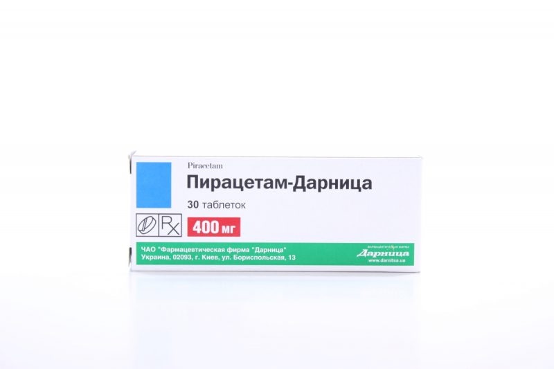 Таблетки Пирацетам: инструкция по применению, состав, аналоги ноотропного препарата