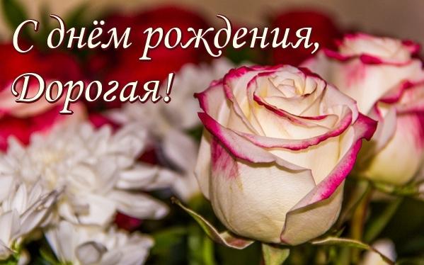 Поздравления с днем рождения любимой тете от племянницы в прозе