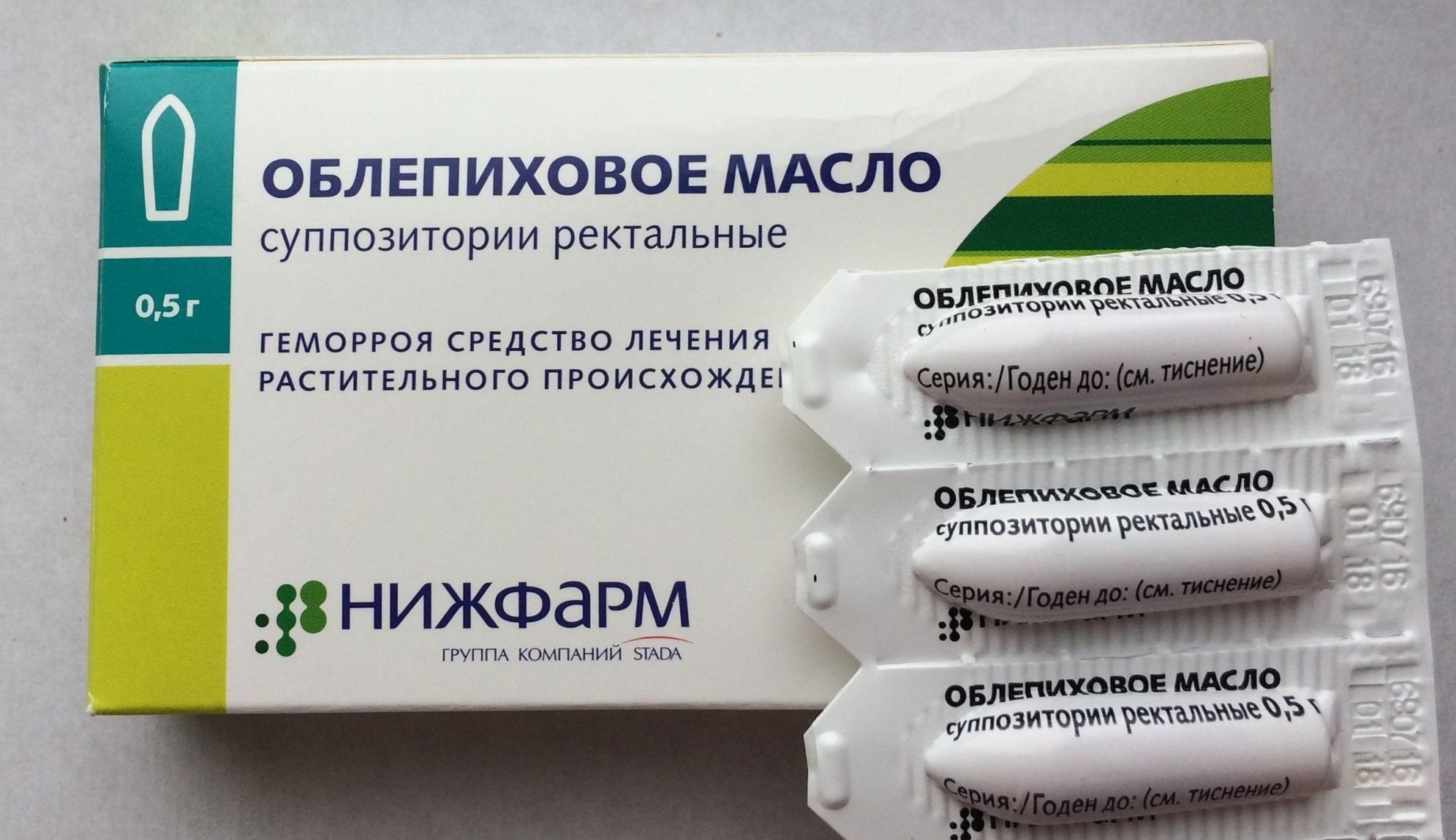 Лечение Геморроя Свечи И Мази
