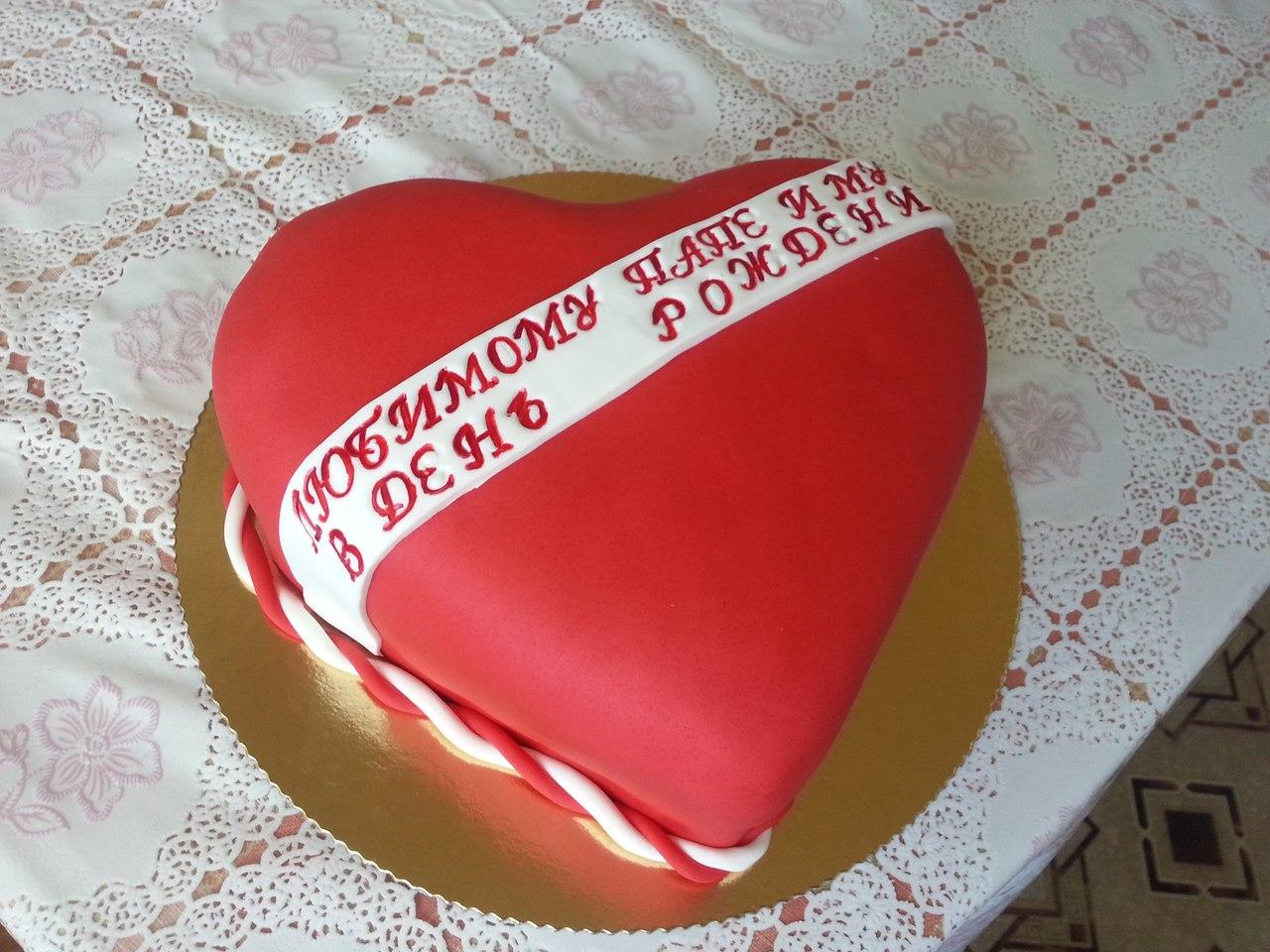 фото тортов из мастики для мужа многие девушки