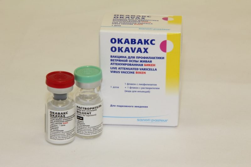 Прививка от ветрянки: сколько действует, когда делают детям и взрослым, название вакцины