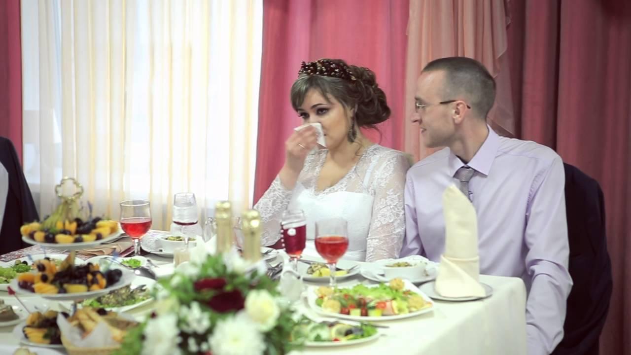 Поздравления с днем свадьбы от родителей ютуб