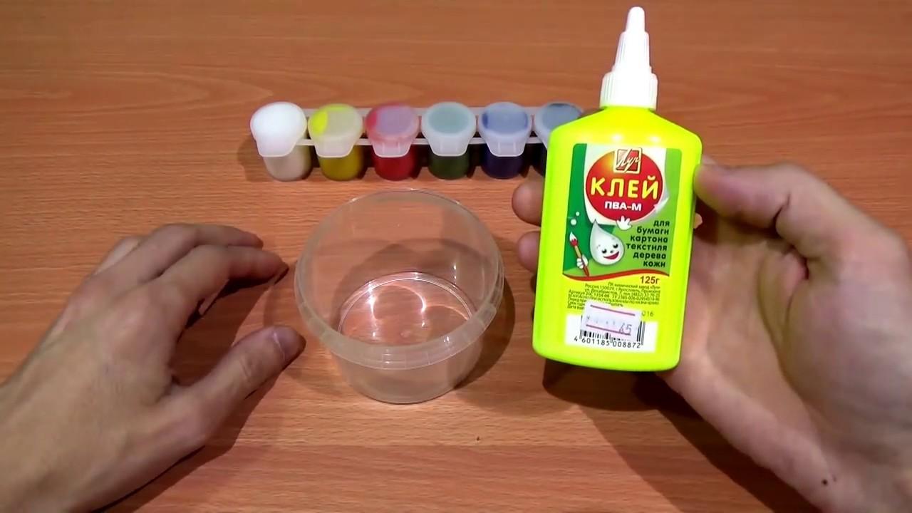 Как сделать жидкого лизуна в домашних условиях рецепт