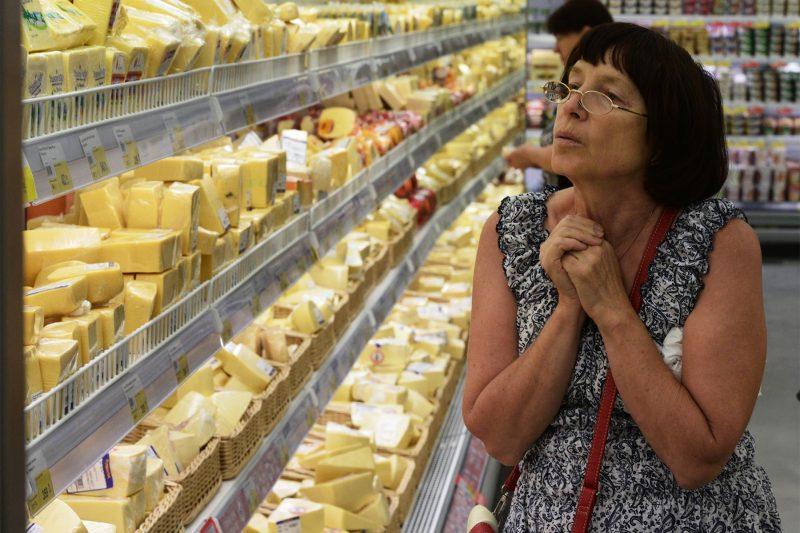 К чему снится сыр: сонник про сыр