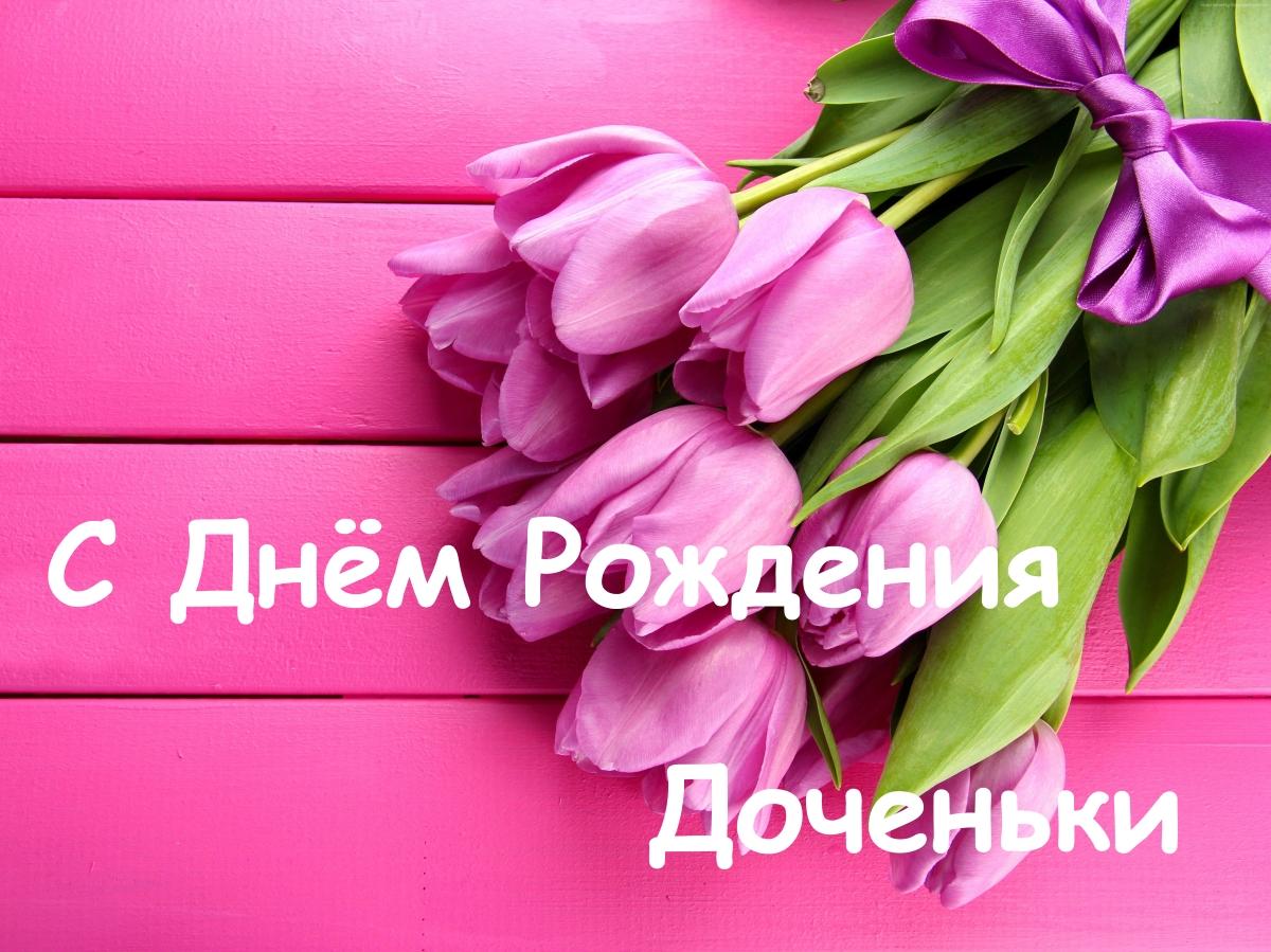 От ухода за цветами в клумбах