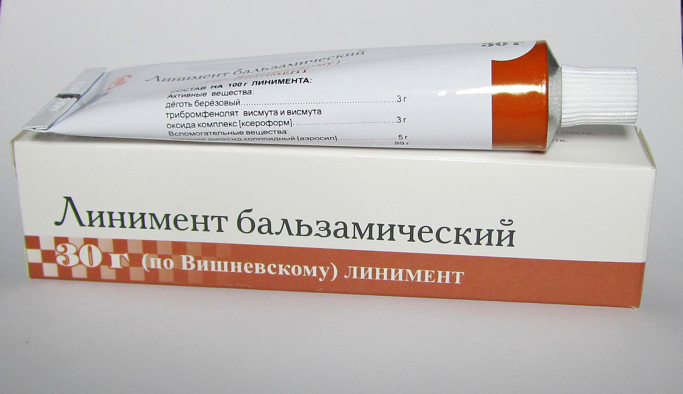 Левомеколь: аналоги мази российские и зарубежные, состав, инструкция по применению