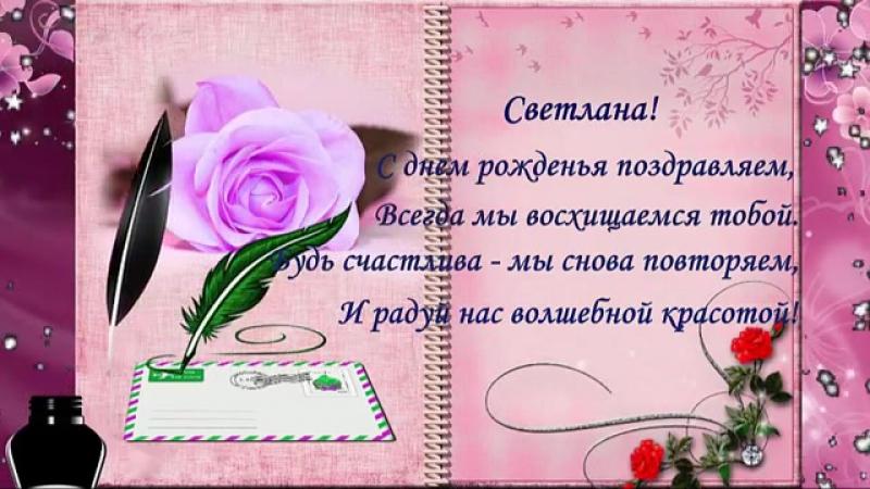 Открытки с днем рождения с подписью, любовью текстом