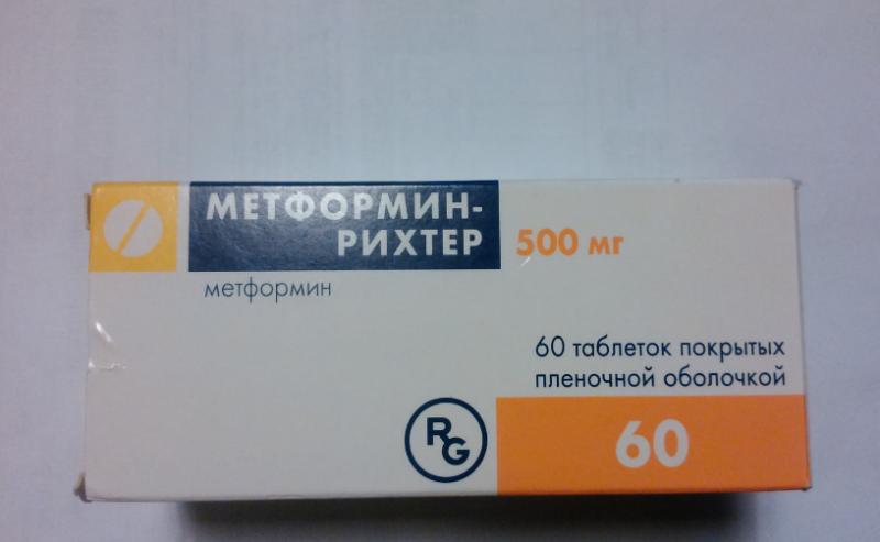 Метформин Рихтер Для Похудения Инструкция. Как правильно принимать метформин для похудения